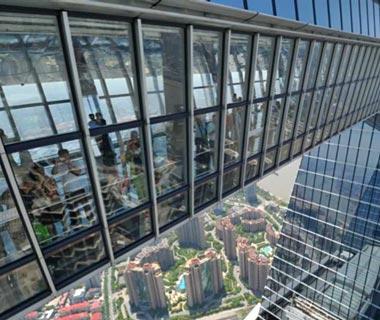 Shanghai World Financial