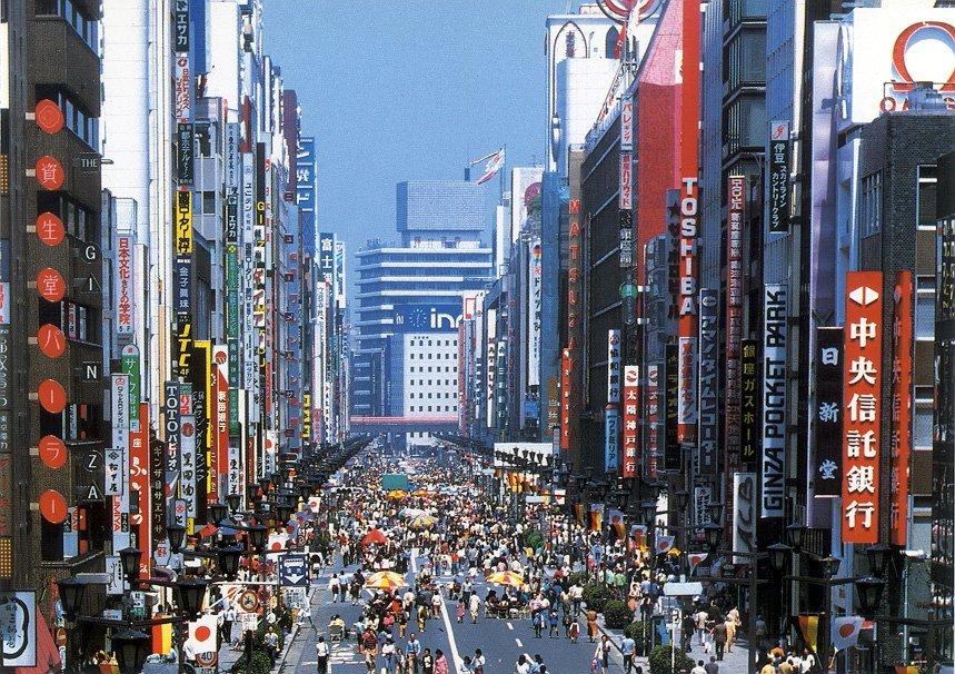 Tokyo (3)
