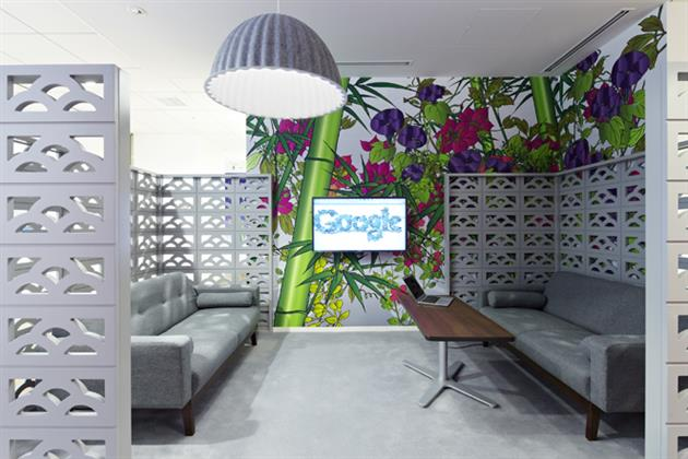 Google-Tokyo-Office-Space-2