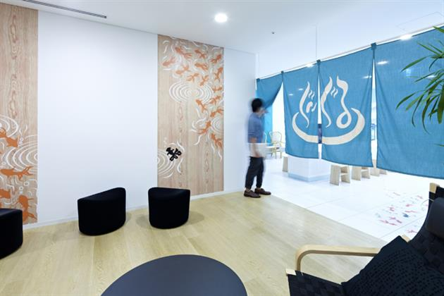 Google-Tokyo-Office-Space-26