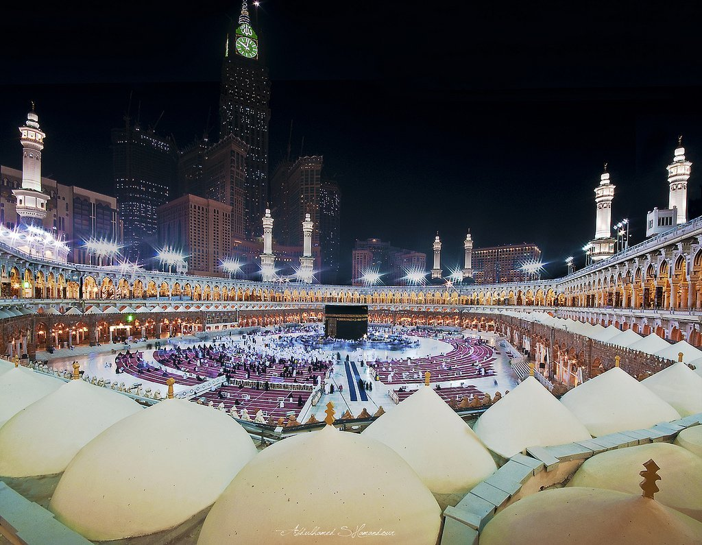 Holly Kaaba