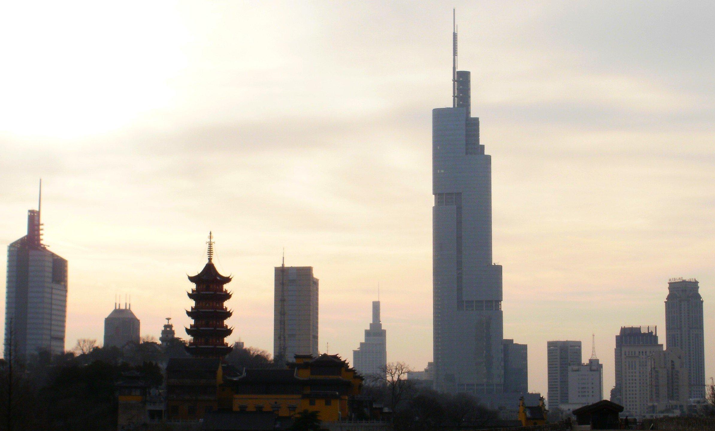 Nanjing_Skyline_2010